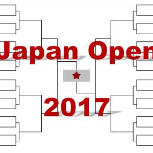 「ジャパン・オープン」2017年トーナメント表(ドロー)結果あり:チリッチ・杉田他出場