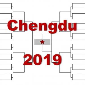 「成都オープン」2019年トーナメント表(ドロー)結果あり:イズナー・ディミトロフ他出場
